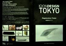 100design_tokyo