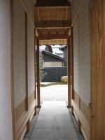 Gokaisho01