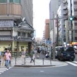 echigoya02