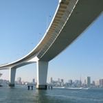 r-bridge2.JPG