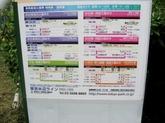 Suijo_bus02_3