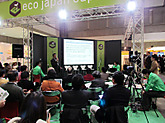 Eco_cup_japan01
