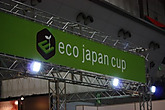 Eco_cup_japan02