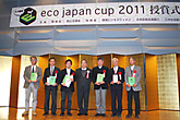 120213eco_japan_cup_2